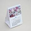Calendar 2012 Personalizat Calendare 2012 Personalizate Calendare 2012 Oferta
