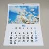 Calendar 2012-Calendar 2012 Personalizat Calendar De Perete 2012 Calendar Iasi, Calendar Bucuresti