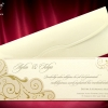invitatii-nunta-concept-cod-5415