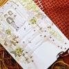 invitatii-nunta-personalizate-31301