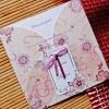 invitatii-nunta-personalizate-31308