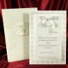 invitatii-nunta-sedef-cod-3493